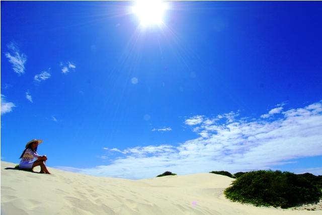 Praia do Saco é destaque no portal UOL