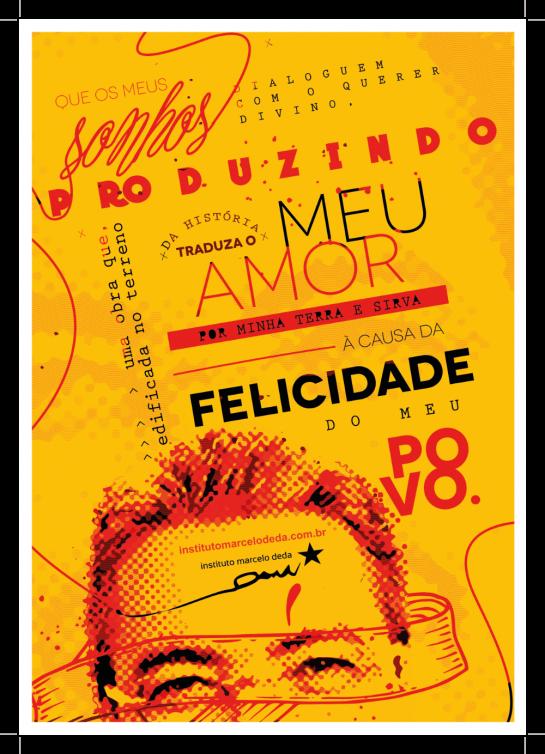 poster-IMD001